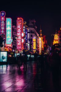 Neon Works - Neon Sign - china